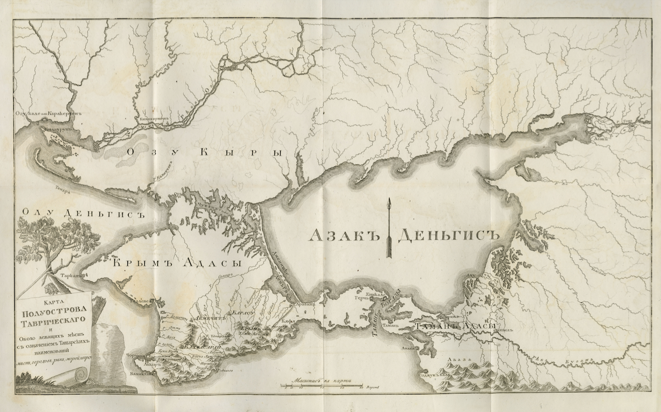 Map of the Tauric Crimean Peninsula