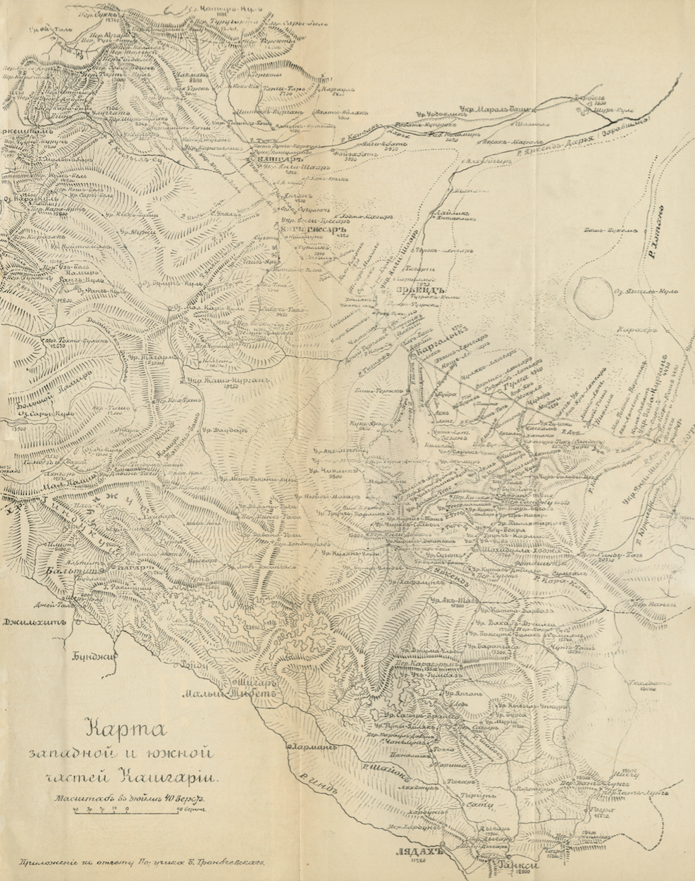 Map of the western and southern parts of Kashgariya 1885