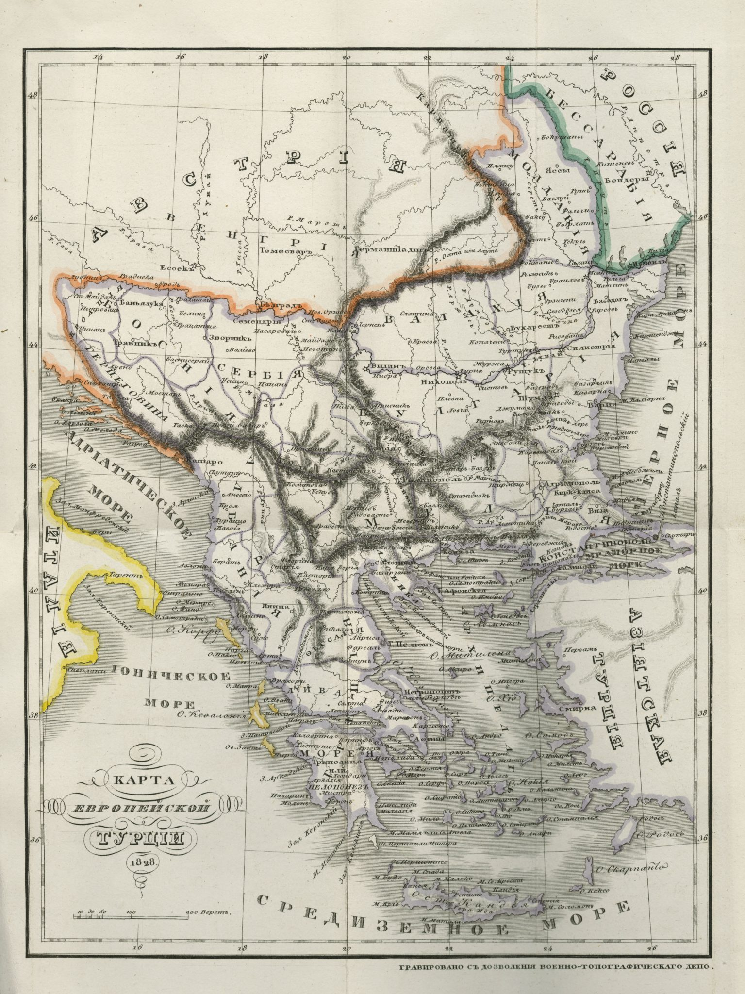 Map of European Turkey 1828