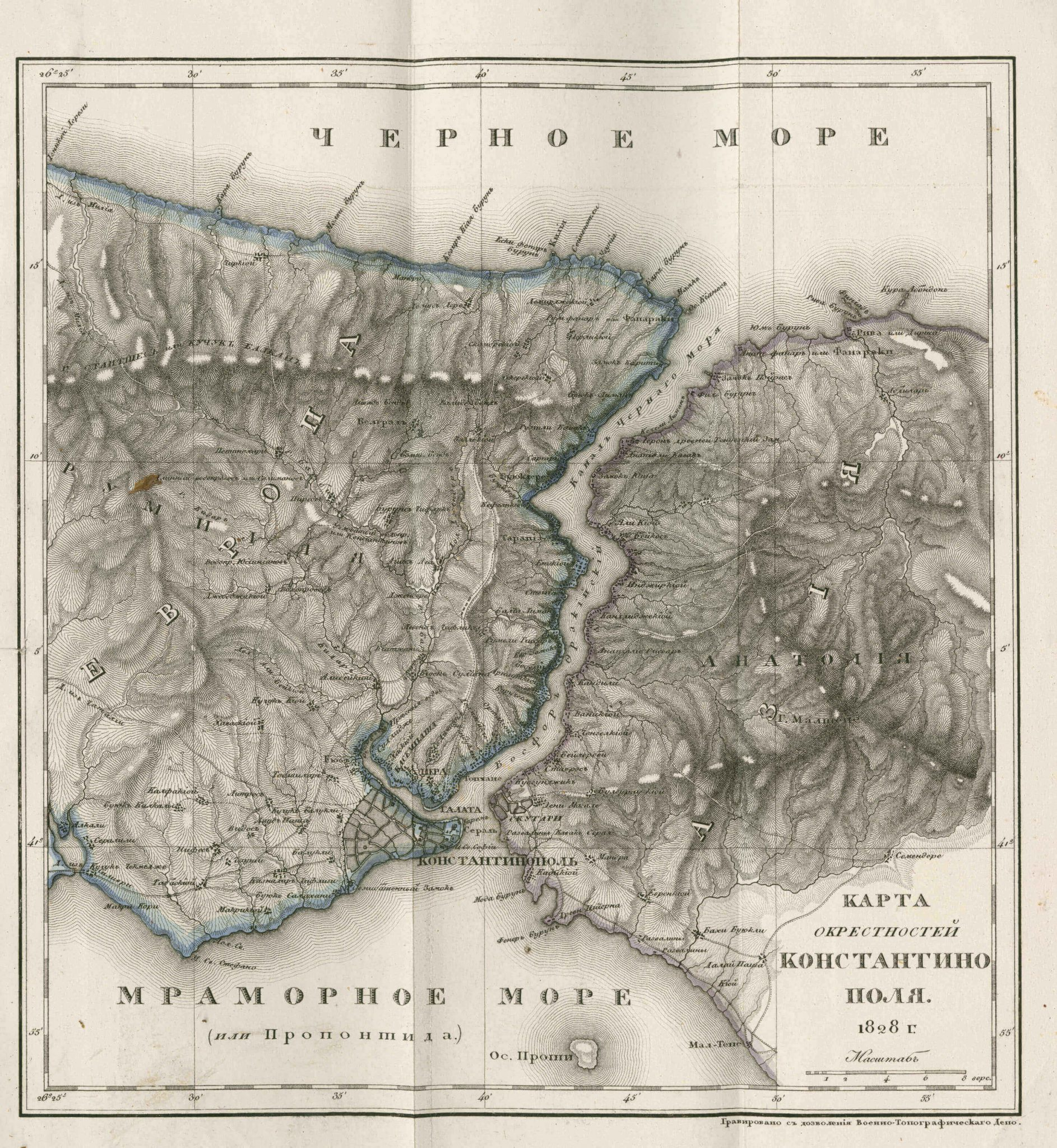 Map of Marmara Sea or The Propontis 1828