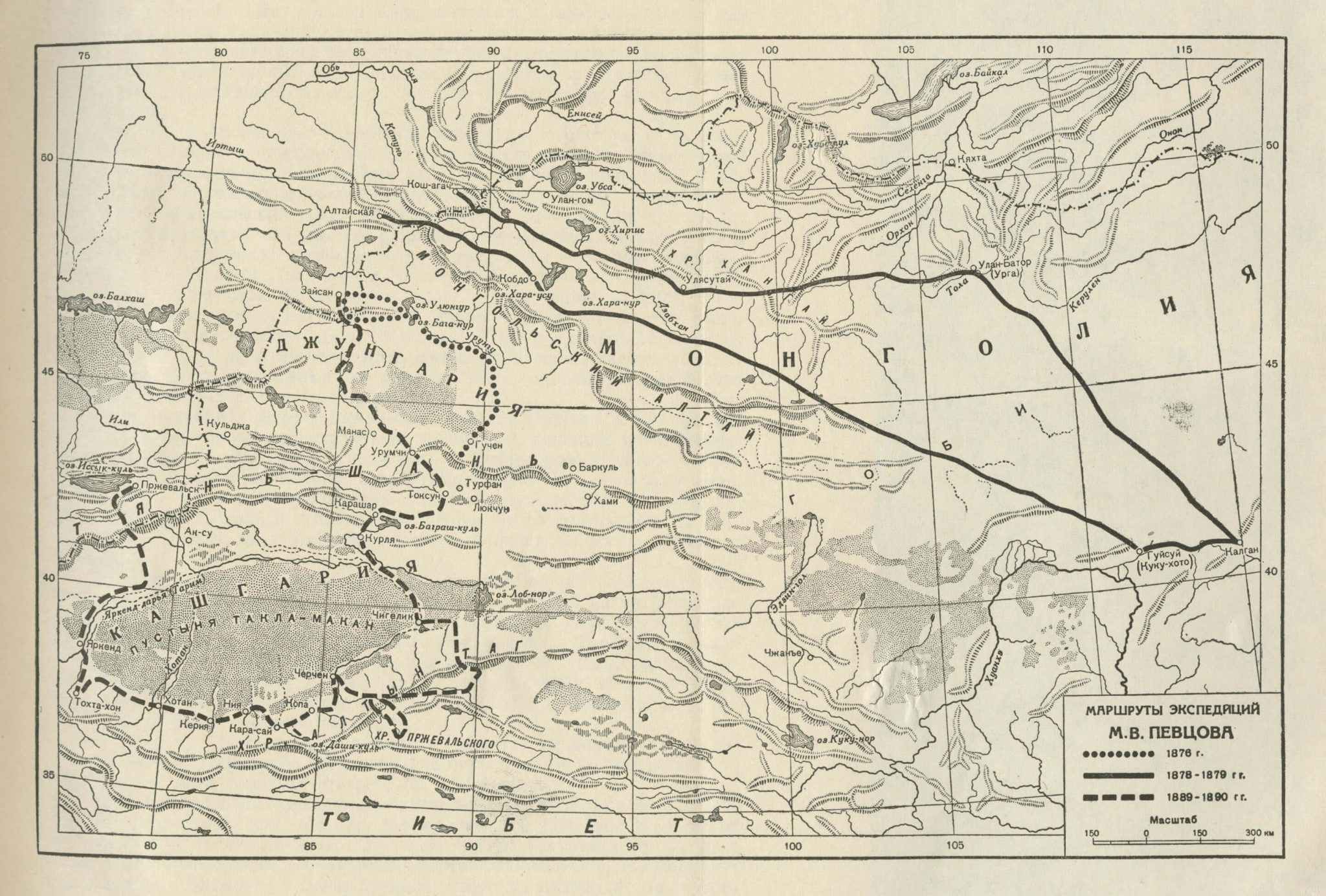 Map of Pevtsov's expedition routes in Eastern Turkestan