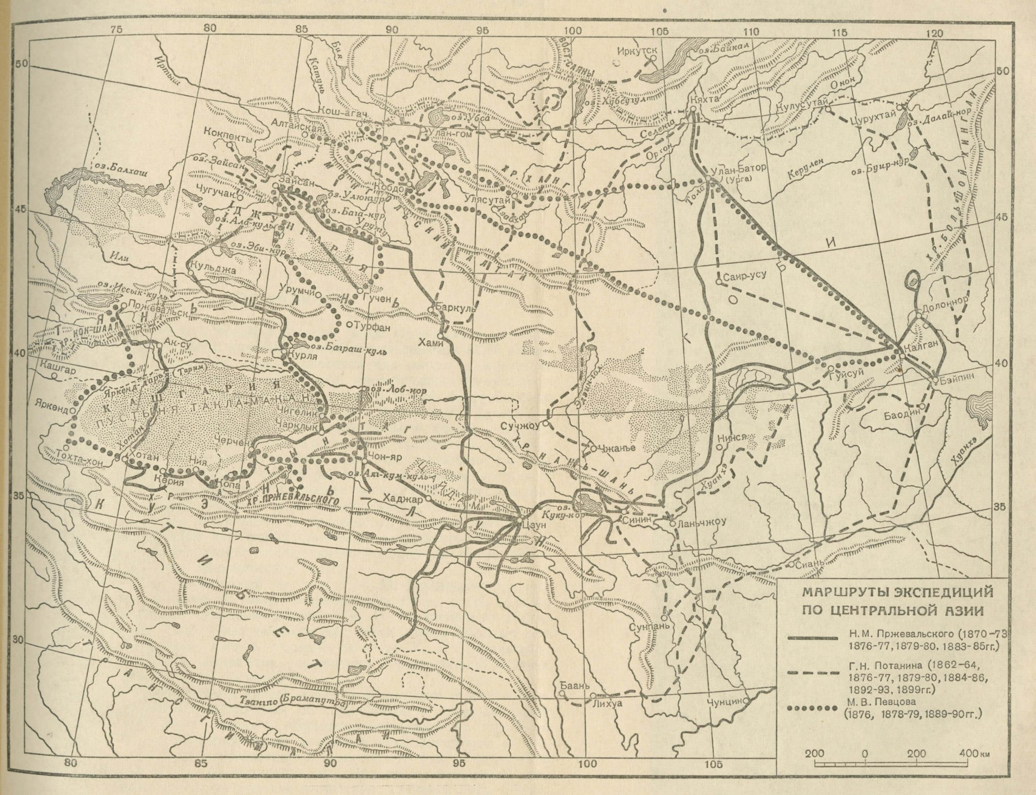 Map of expedition routes in Central Asia
