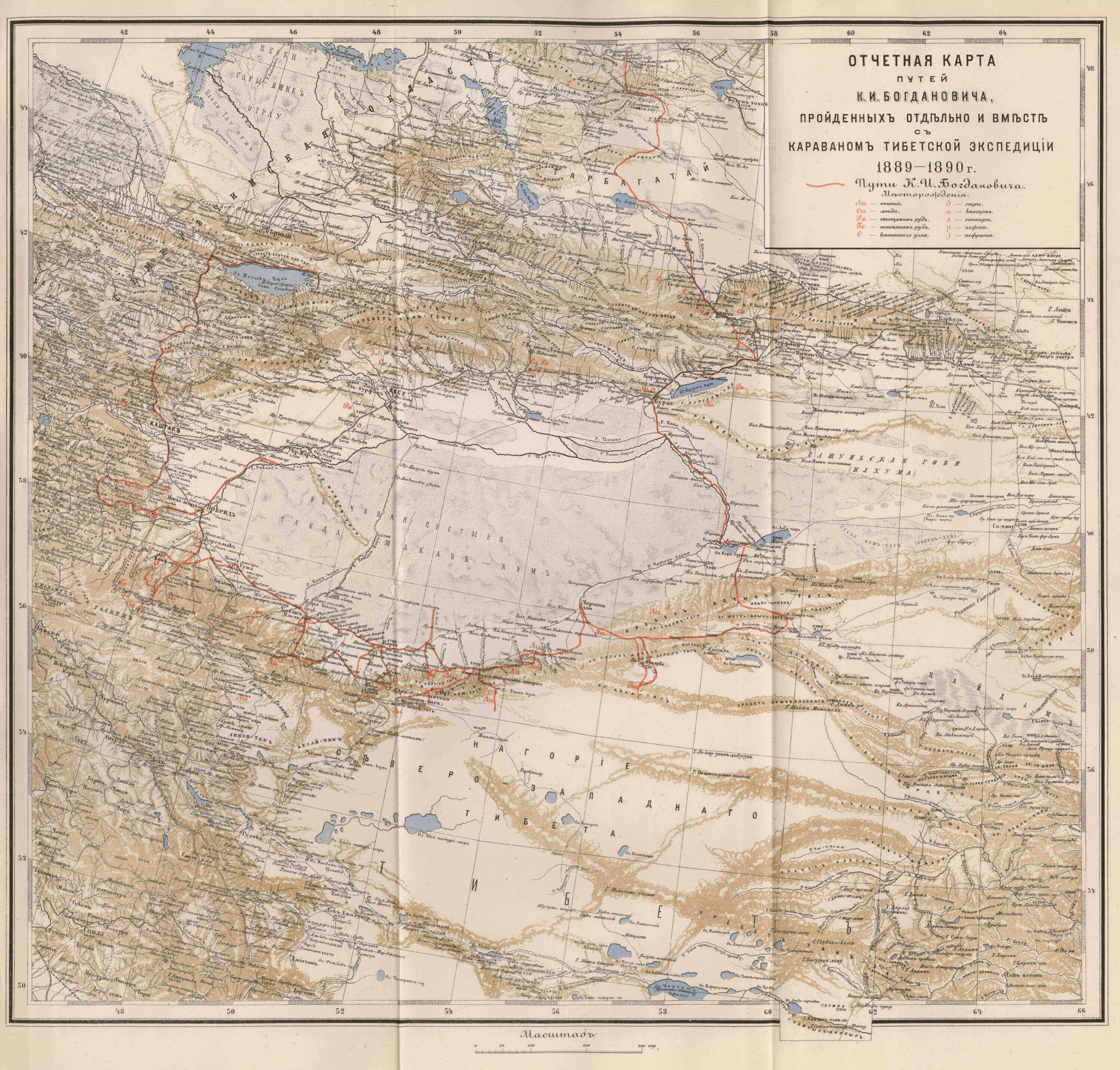 Map of Eastern Turkestan and travel route of K.I Bogdanovich 1892