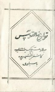 1901-1 cover
